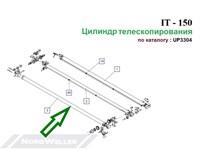 Цилиндр IТ150.230 UP3304X