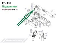 HBK 107 Подшипник