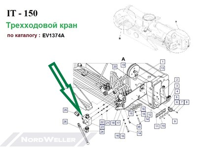 EV1374A Кран 3/2 - фото 7426