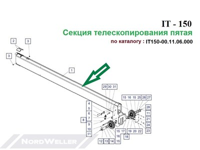 ИТ150-00.11.06.000 Секция телескопирования пятая - фото 7444