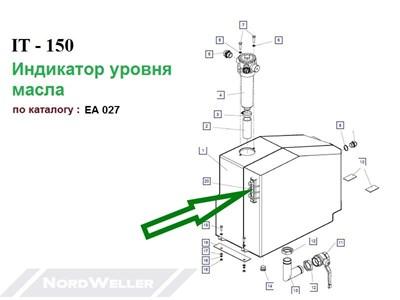 EA 027 Указатель уровня масла - фото 7456