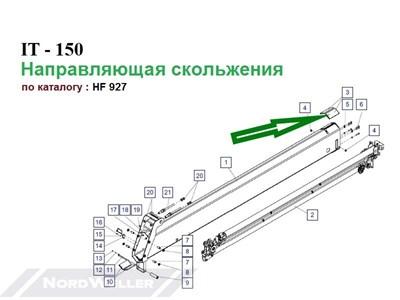 HF 927 Подшипник 95х200 - фото 7463