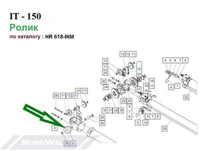 HR 618 Ролик - фото 7476