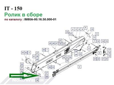 ИМ80А-00.16.50.000-01 Ролик в сборе - фото 7487