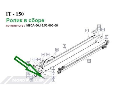 ИМ80А-00.16.50.000-08 Ролик в сборе - фото 7489