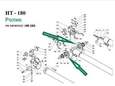 HR 580 Ролик - фото 7608