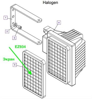 EZ934 Защитный Экран - фото 7668