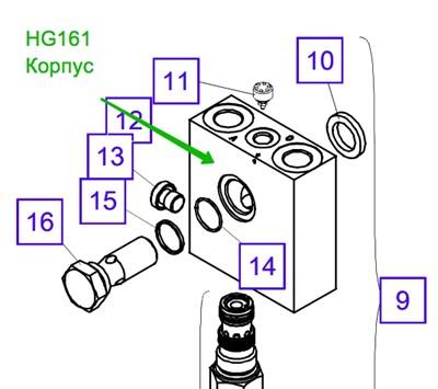 HG161 Корпус - фото 7675