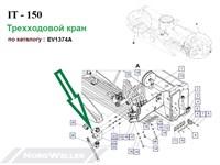 EV1374A Кран 3/2
