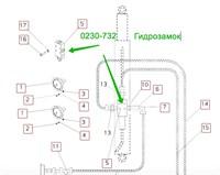 0230-732 клапан гидравлический
