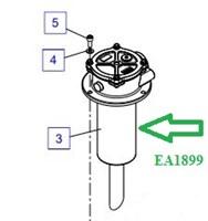 EA1899 Крышка фильтра